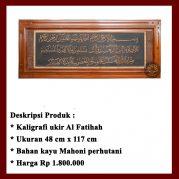 Kaligrafi Jepara, Kaligrafi AL Fatihah Ukir Model 8