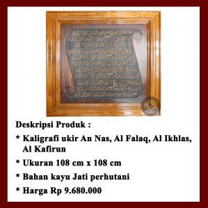 KALIGRAFI JEPARA TERBARU, Kaligrafi An Nas, Al ikhlas, Al Falaq, Al Kafirun