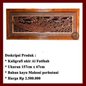 Kaligrafi Jepara, Kaligrafi AL Fatihah Ukir Model 11