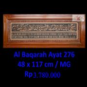 Kaligrafi Jepara Ukir Surah Al Baqarah 276