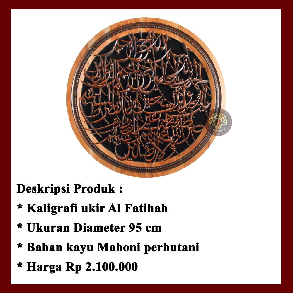 Kaligrafi Jepara, Kaligrafi AL Fatihah Ukir Model 9