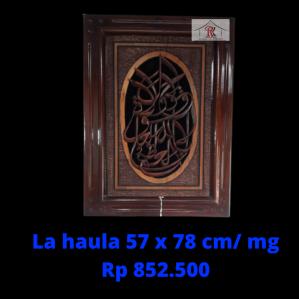 Kaligrafi Jepara, Kaligrafi Lahaula Ukir Model 9