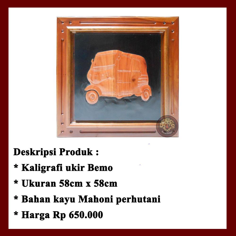 Handycraft Jepara, Hiasan Dinding Bemo
