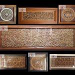 Rumah Kaligrafi