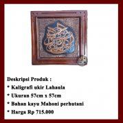 Kaligrafi Jepara, Kaligrafi Lahaula Ukir